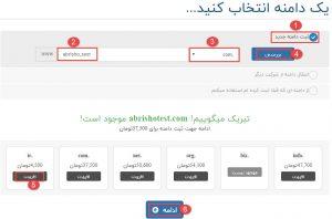 abrisho.com